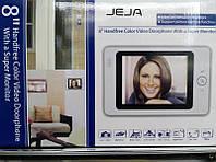 """Домофон с цветным экраном JEJA - 835 R0 WHITE 8""""     . f"""