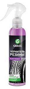 GRASS Чернитель шин Blask Rubber 250 мл.