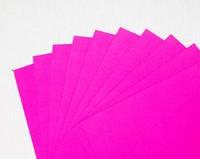 Цветной  картон 50 х 70 см. 220 - 230 г/м2 , розовый