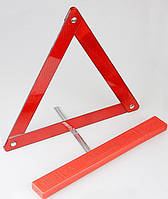 Знак аварийный plastic box ЗА-004 (шт.)