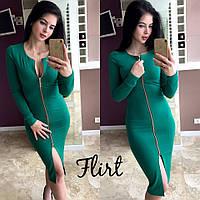 Платье  Миди змейка