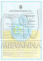 "Сертификаты ТМ ""F.O.X"""