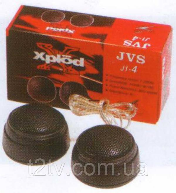 Пищалки JVS коробка 1000W X-PLOD (компл.)