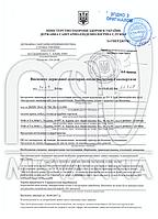 "Сертификаты ТМ ""Сталекс"""