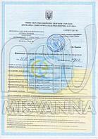 """Сертификаты ТМ """"ViTi nails"""""""