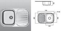 Мойка прямоугольная,с полкой, врезная (с закруглёнными углами) 740x480х180 DECOR