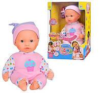 Кукла пупс Саша с функцией записи 5311