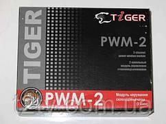 Дотяжка TIGER PWM-2 на 2 стекла (ex Mongoose) (шт.)