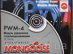 Дотяжка TIGER PWM-4 на 4 стекла (шт.)