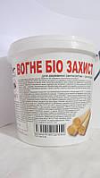 Огне био защита для древесины (0,75 кг)