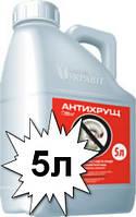 Инсектицид Антихрущ Люкс, Укравит; имидаклоприд 100 г/л + бифентрин 100 г/л+ацетамиприд 200 г/кг