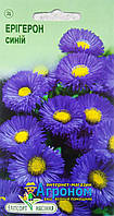 "Семена цветов Мелколепестник (Еригерон) красивый синий, многолетнее 0,1 г, "" Елітсортнасіння"",  Украина"