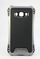 Caseology Shockproof for Samsung J510 (J5-2016)