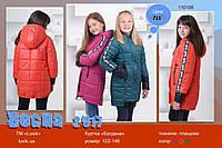 Демисезонная куртка для девочки Богдана