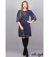 Трикотажное  женское   синее  платье с перфорацией  Валенсия Olis-Style 46-52 размеры