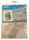 Набор для живописи Идейка Венецианский вечер (KHO2159) 40 х 50 см (без коробки), фото 2