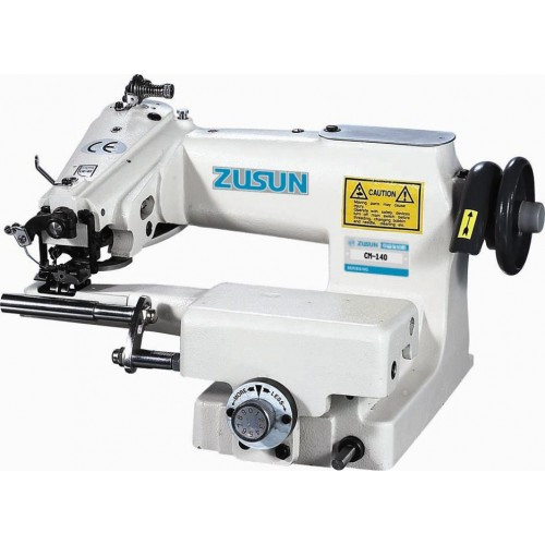 Подшивочная машина ZUSUN CM-140
