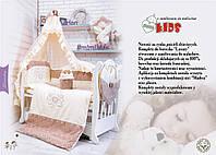 """Детская постель в кроватку """"MIMIKIDS"""" Luxury 9 ел (L1)"""