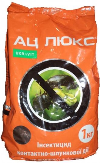 Инсектицид Ац Люкс, Укравит; Ацетамиприд 200 г/кг, овощные, плодовые, рапс, луга
