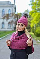 """Женская вязаная шапка """"Алина"""" голубой, Осень-зима, Универсальный, Акрил-шерсть"""