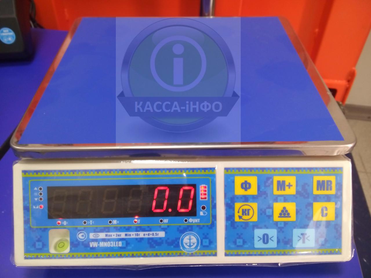 Весы фасовочные Vagar VW-10 MN