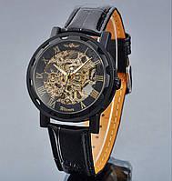 Механические наручные часы,часы-скелетоны, Winner Skeleton,black