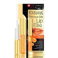 Масло для губ Eveline Precious Oils Lip Elixir