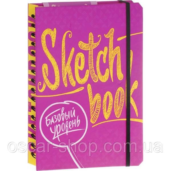 Sketchbook / Скетчбук Базовый уровень , фото 1