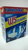 Таблетки для посудомоечных машины W5 Classic 60 шт.