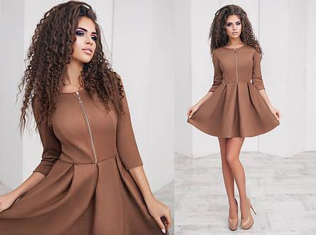 Платье с пышной юбкой , фото 2