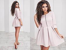 Платье с пышной юбкой , фото 3