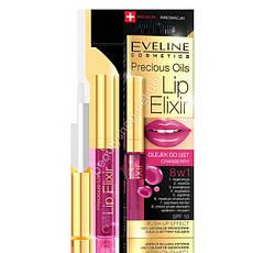 Увлажняющий эликсир Eveline Precious Oils Lip Elixir для ухода за губами