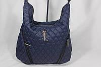 Стильная женская сумка для спорта и активного отдыха, материал стеганная плащевка, на одно плечо. Синий цвет