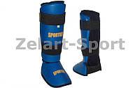 Защита для голени и стопы кожвинил SPORTKO SP-331-B (р-р S-XL, синий,красный)
