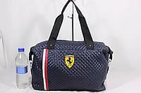 Стильная женская сумка для спорта и активного отдыха, материал стеганная плащевка. Синий цвет