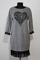 Сіра сукня з серцем Sweetissima (Італія), фото 1