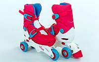 Роликовые коньки раздвижные детские розовый