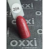 Гель лак Oxxi №204(светлый красный с мелкими насыщенными голографическими блестками)