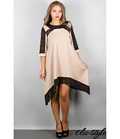 Молодежное трикотажное  бежевое  платье Вайти     Olis-Style 44-54 размеры