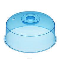 Крышка для разогрева пищевых продуктов в СВЧ-печи D 245 мм (голубая), TM Idea