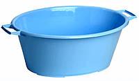 Таз для стирки овальный 25 л (голубой), TM Idea