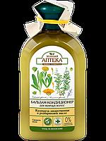 Зеленая Аптека бальзам-кондиционер для жирных волос Календула и розмариновое масло 300мл