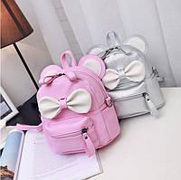 Маленький детский рюкзак с ушками