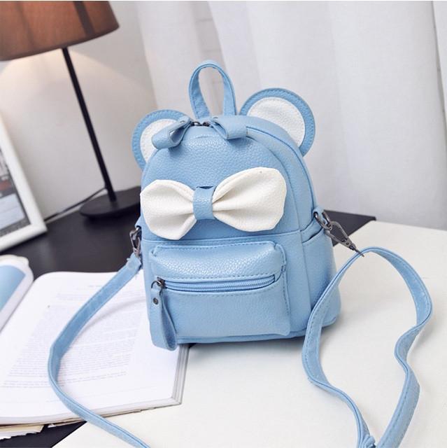 Детские мини-рюкзаки детские рюкзаки в школу для девочек производитель германия