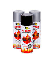 Аэрозоль спрей краска температуростойкая BOSNY TEMP 1200