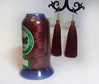 Нитки для машинной вышивки Peri, полиэстер 120D/2, 3000 ярдов, цвет 3096 марсала