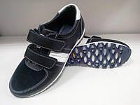 Туфли кожаные для мальчика 603 Seboni