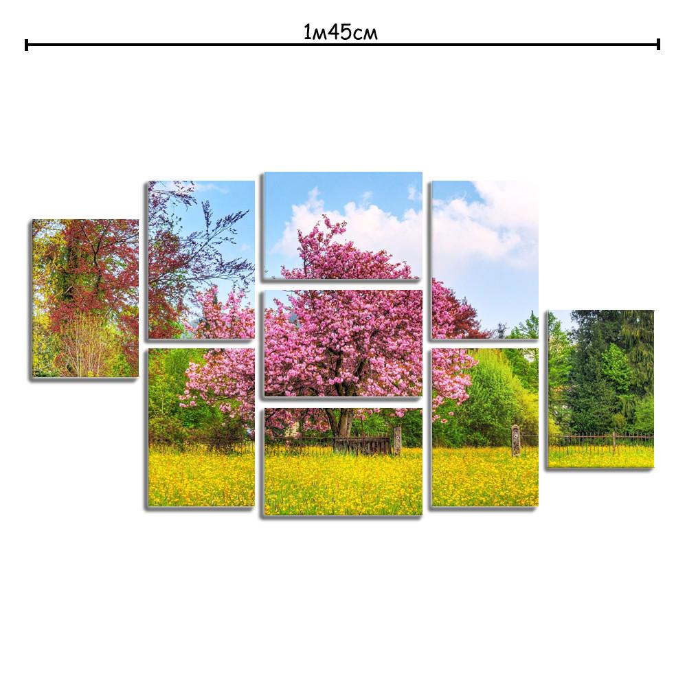 Модульная картина в гостиную с рисунком Прекрасная весна