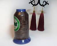 Нитки для машинной вышивки Peri, полиэстер 120D/2, 3000 ярдов, цвет 3223 коричневый темный