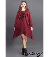 Женское бордовое   платье Бланк   Olis-Style 44-52 размеры